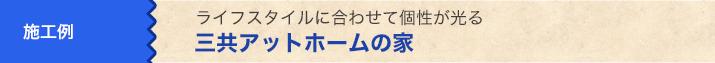 title_sekou