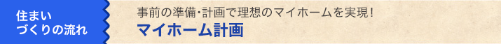 title_sumai